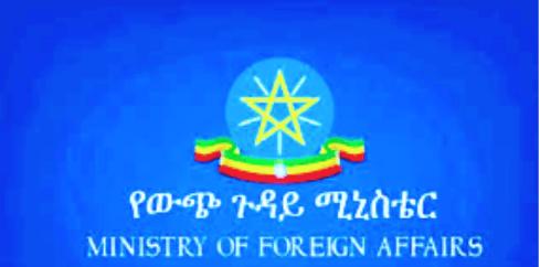 Ethiopian Foreign Affairs